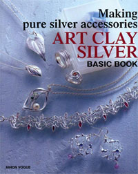 ART CLAY SILVER BASICS