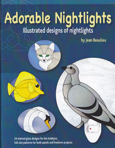 ADORABLE NIGHTLIGHTS