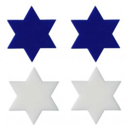 PRE CUT FUSIBLE STAR OF DAVID - 96 COE